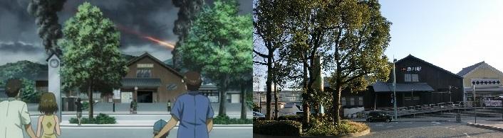 勇しぶ12話6