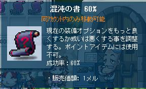 145マント