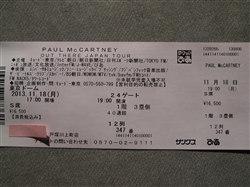 2013年11月18ポールのチケット