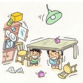 絵 地震 子供 image