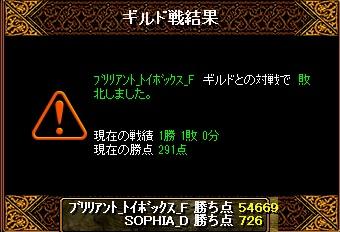 Gv1_20121118234923.jpg
