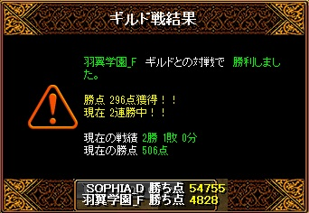 Gv1_20121209234302.jpg