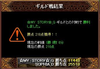 Gv1_20130119183046.jpg