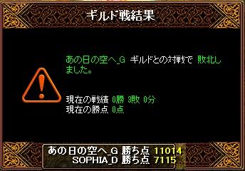 Gv1_20130130185521.jpg