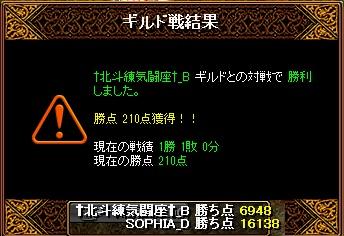 Gv2_20121130002223.jpg