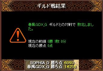 Gv2_20130130185522.jpg