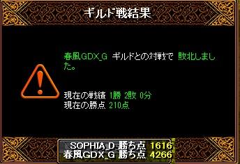 Gv2_20130310235006.jpg