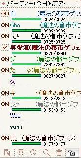 201009015.jpg