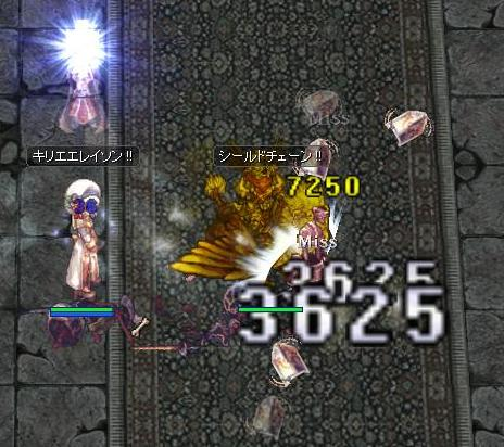 2010101310.jpg