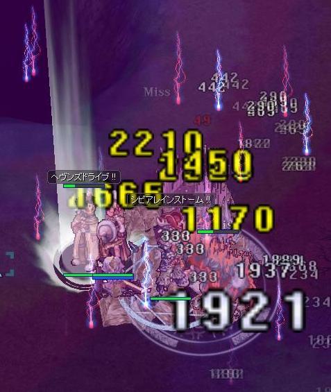 201010196.jpg