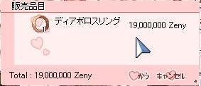 2010111504.jpg