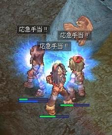 2010112202.jpg