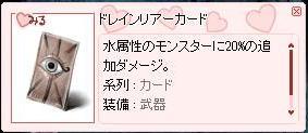 2010112204.jpg