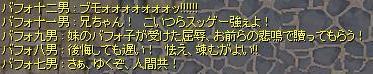 2010120110.jpg