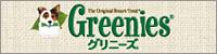 bnr_greenise.jpg