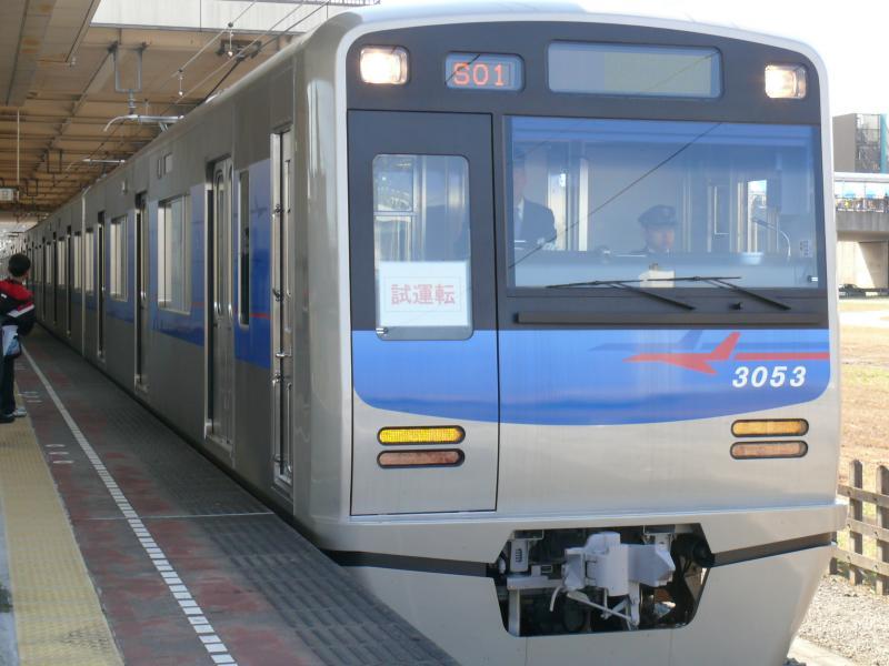 京成3000系7次車②