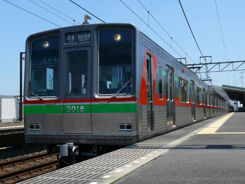 北総9000系 9018編成(北総線 大町駅にて)