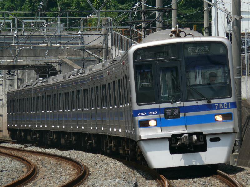 北総7300系 7808編成(北総線 松飛台駅にて)