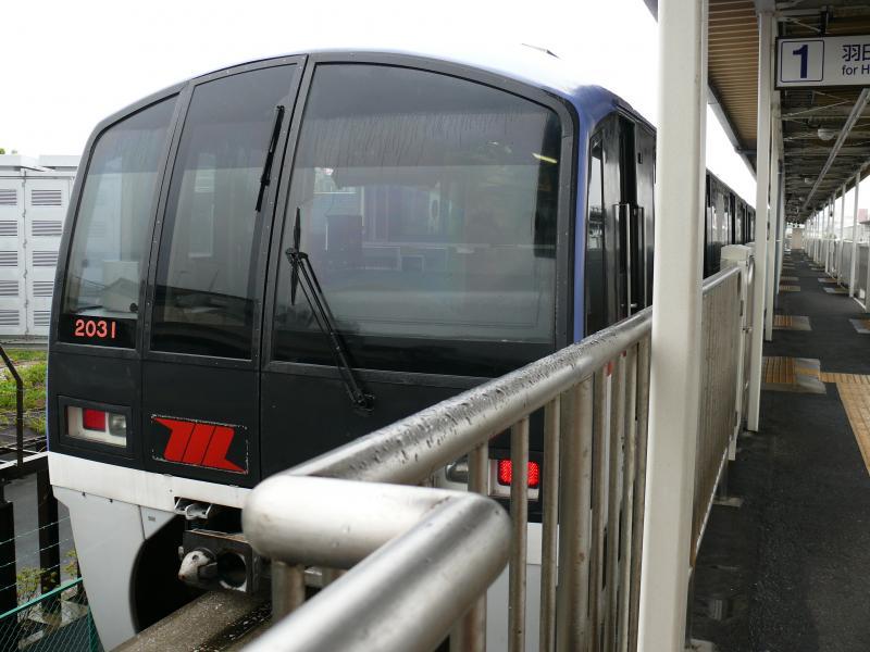 東京モノレール 2000形(昭和島駅にて)