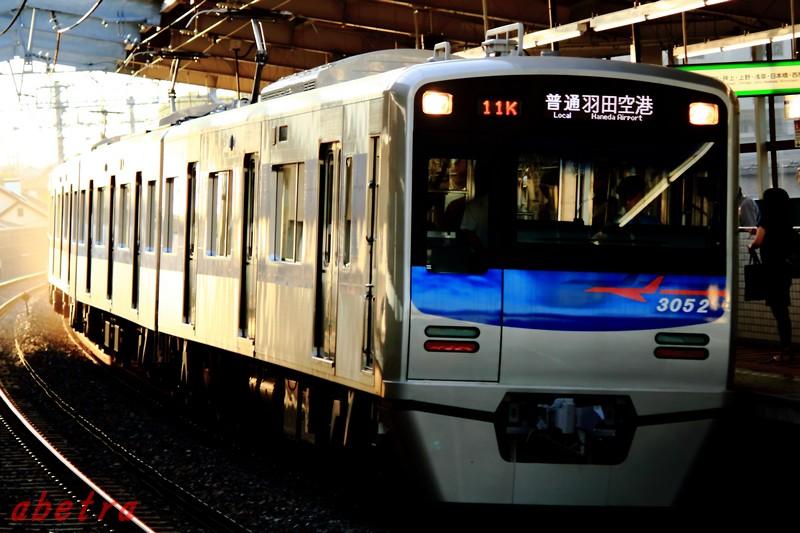 普通 羽田空港行 始発列車
