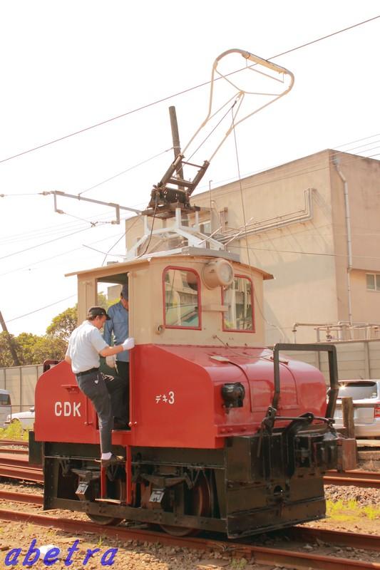 小さくて可愛い機関車