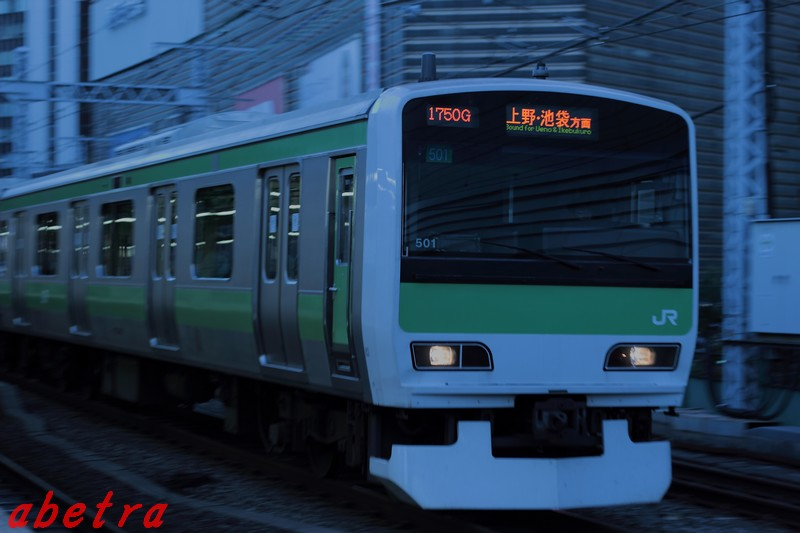 Yamanote Line ~RUN~