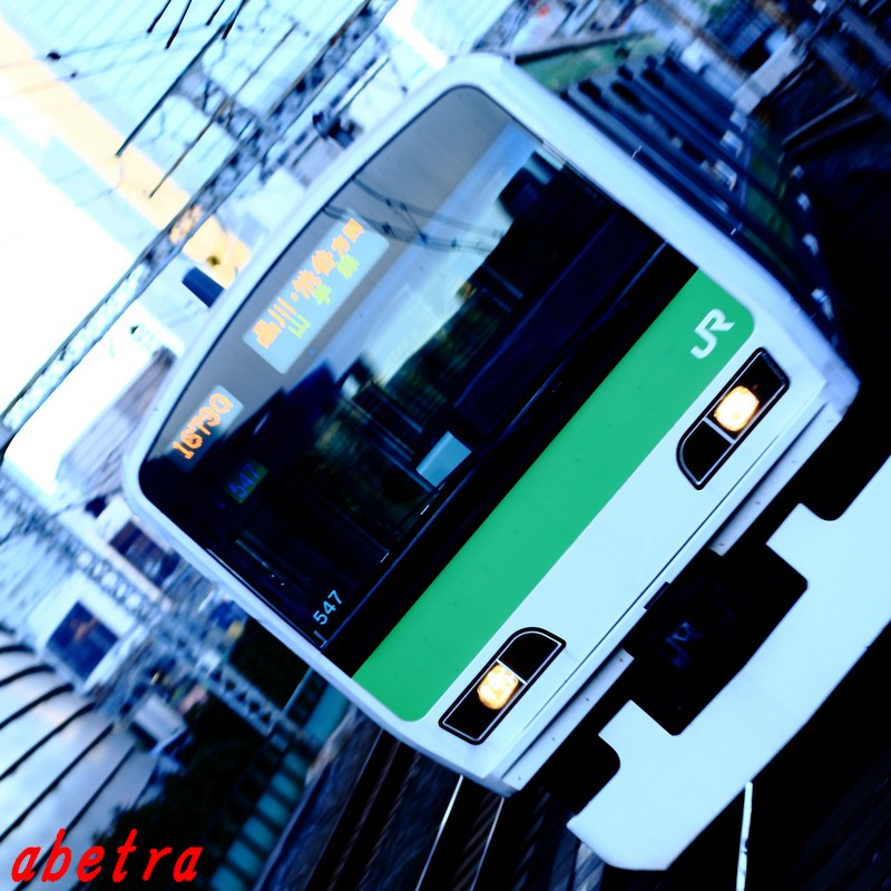 Yamanote Line ~Curve~