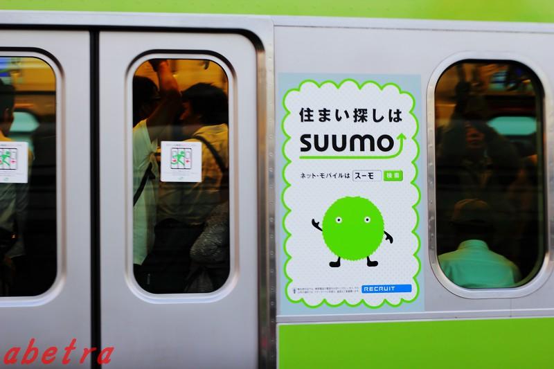 Yamanote Line ~Suumo~