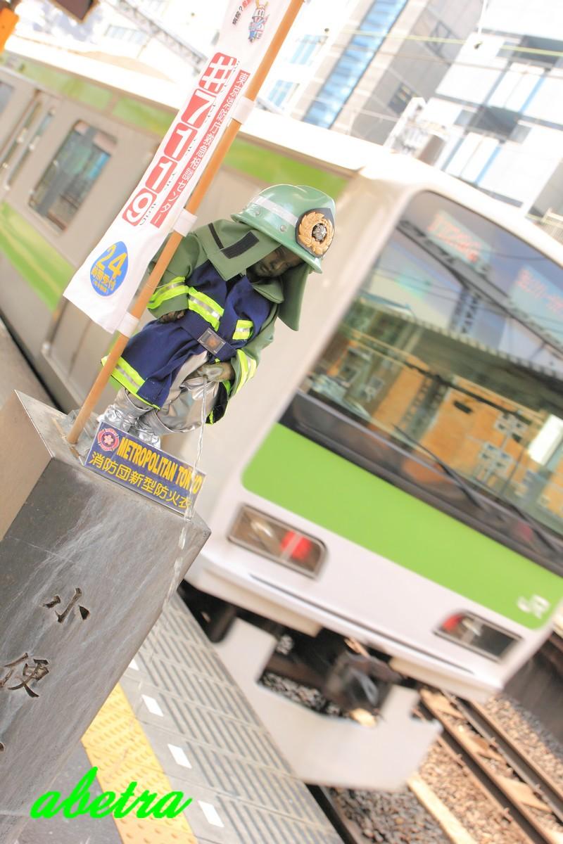 Yamanote Line ~Manneken Pis3~