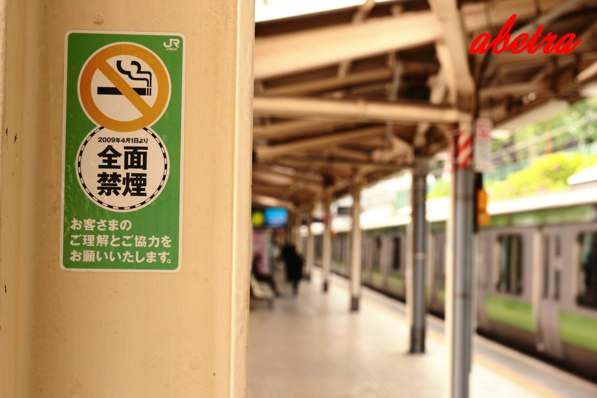 Yamanote Line ~No Smoking~
