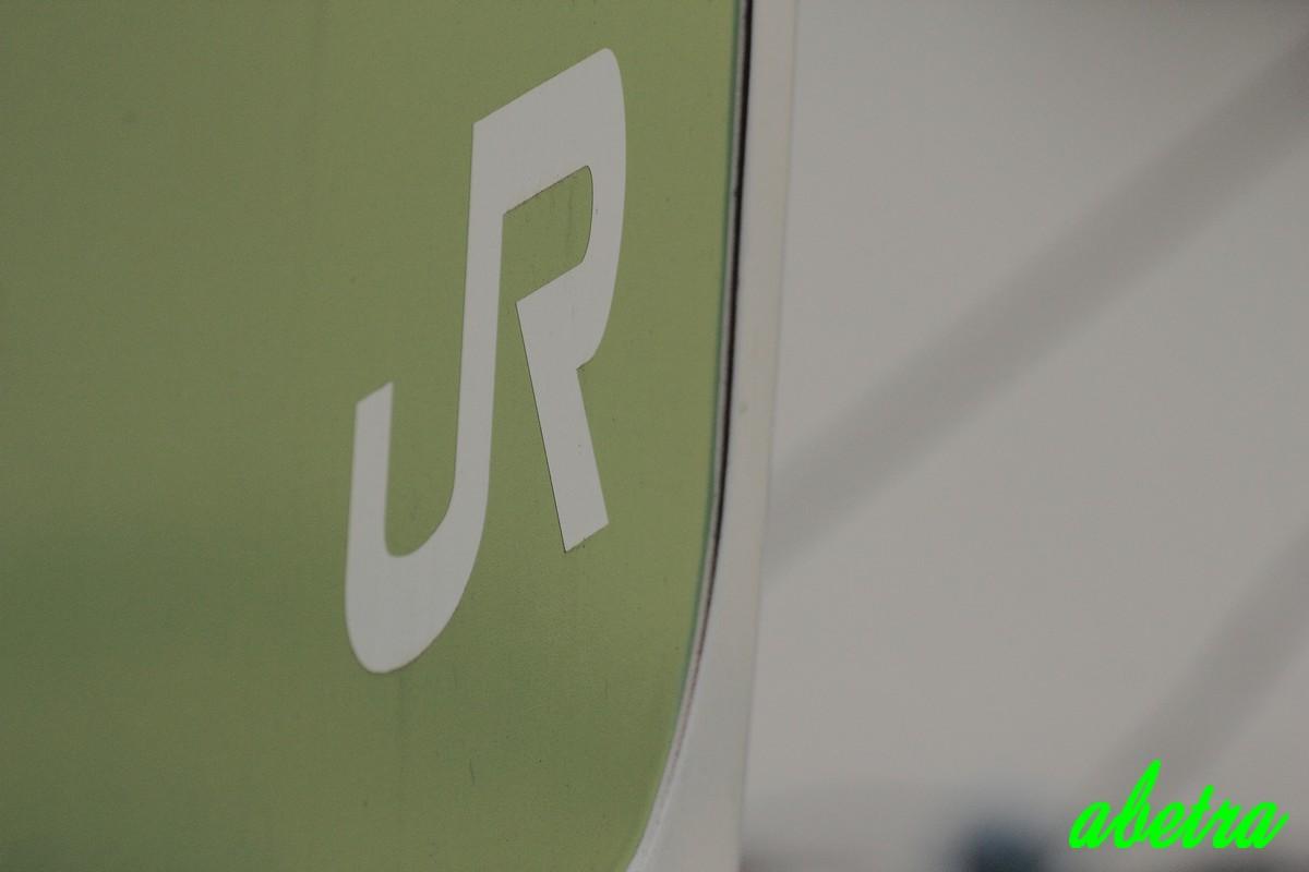 Yamanote Line ~JR Mark~