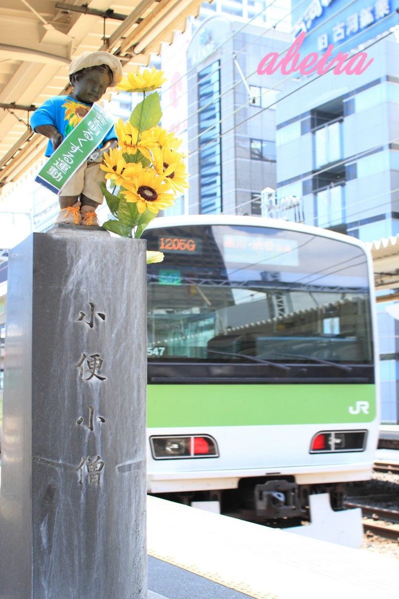 Yamanote Line ~Manneken Pis6~