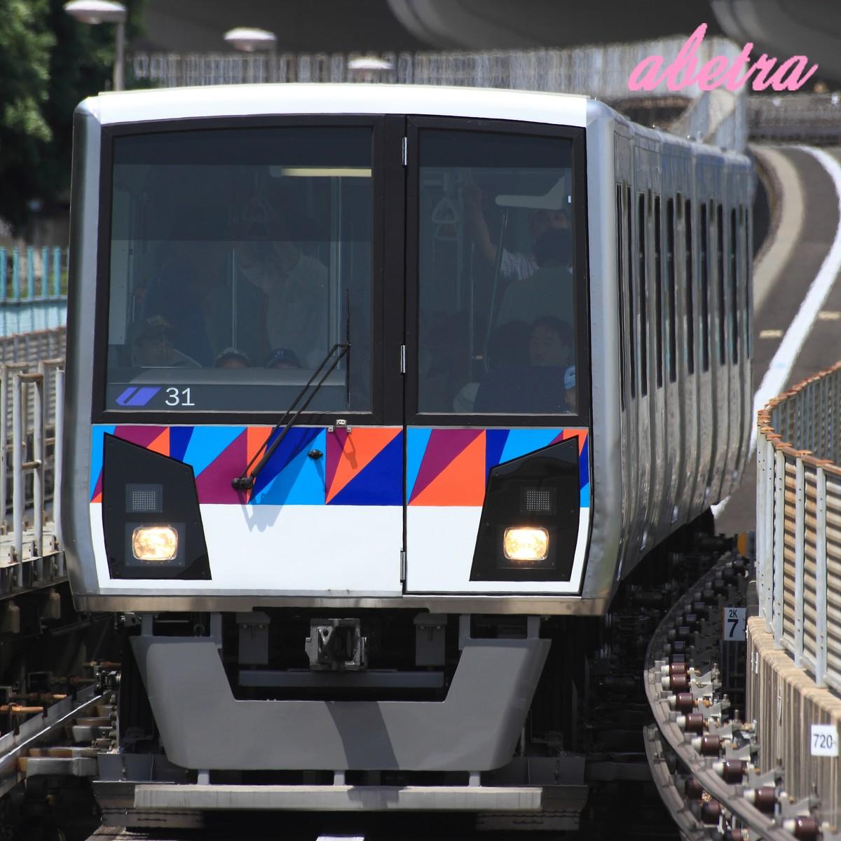 横浜新都市交通2000形