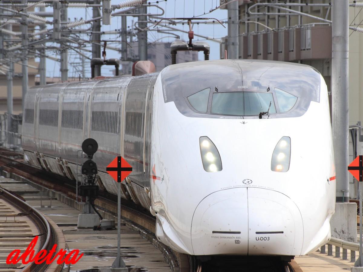 JR九州 800系