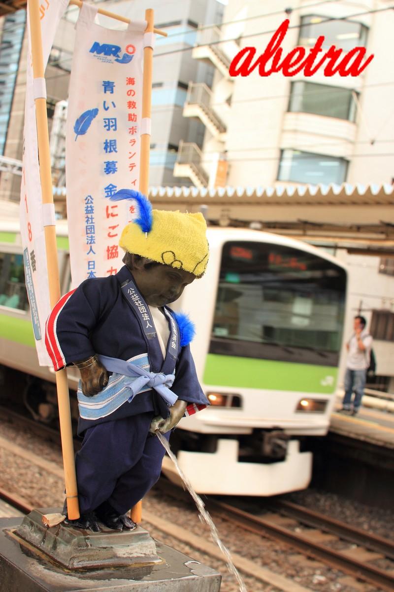 Yamanote Line ~Manneken Pis 8~