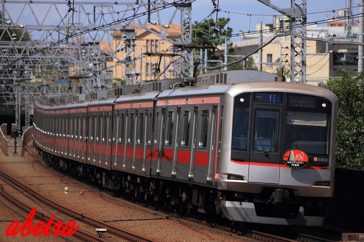東急電鉄 5050系