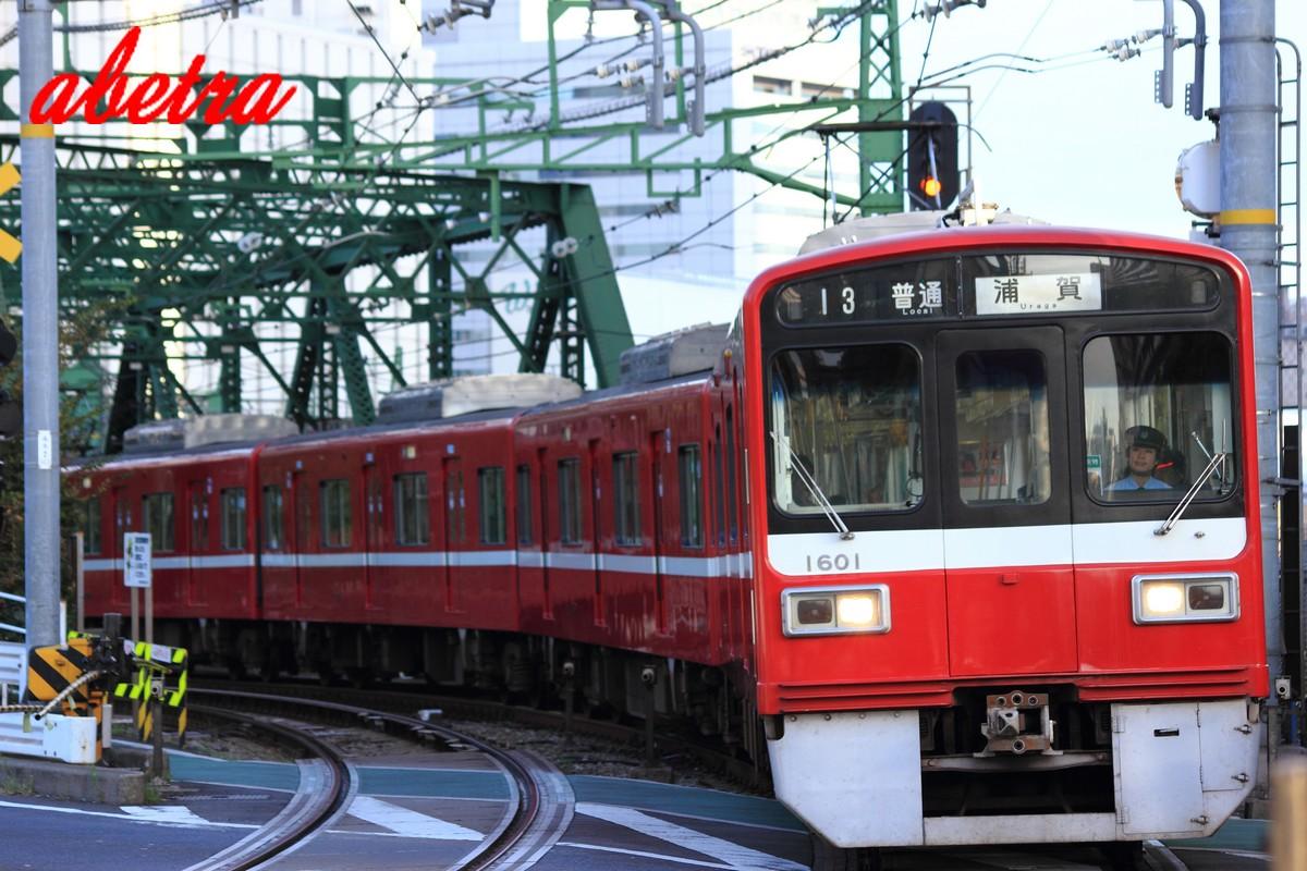 京急1500系