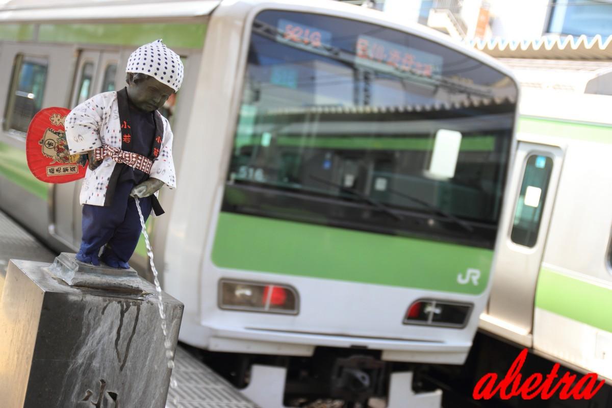 Yamanote Line ~Manneken Pis 9~