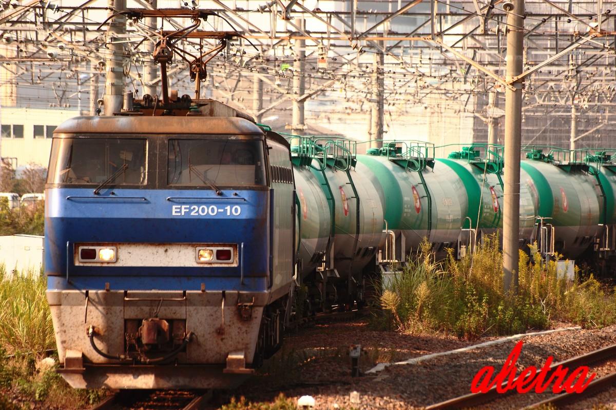EF200形