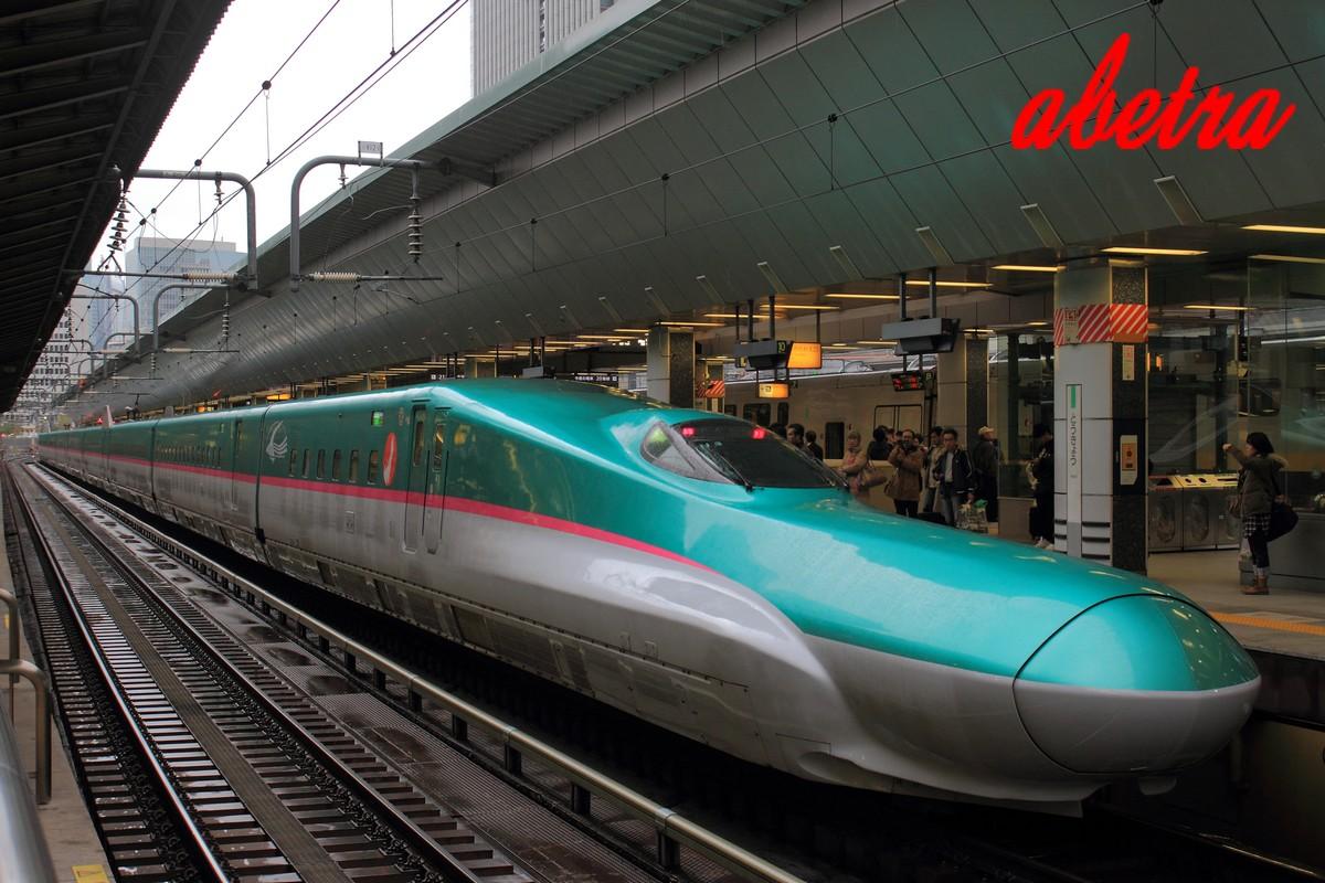 JR東日本 E5系