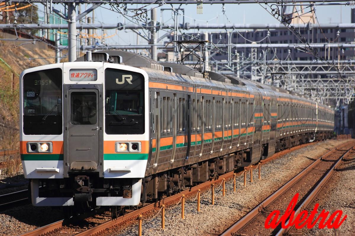 JR東日本 211系2000番台