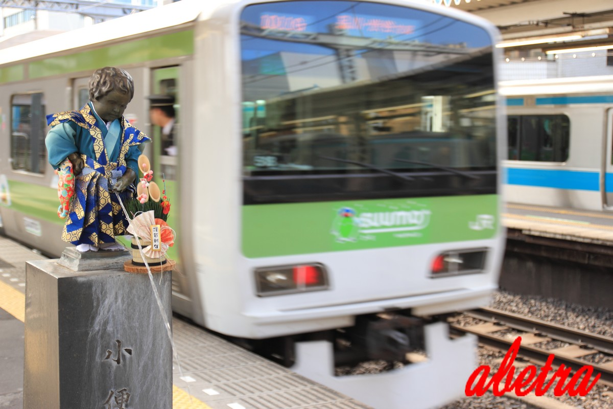 Yamanote Line ~Manneken Pis 11~