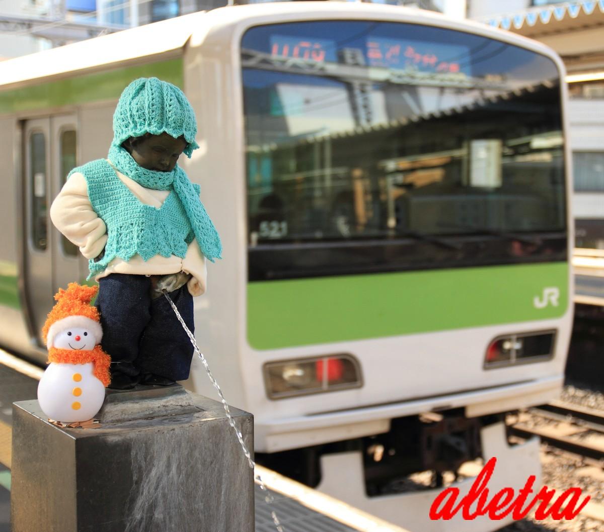 Yamanote Line ~Manneken Pis 12~