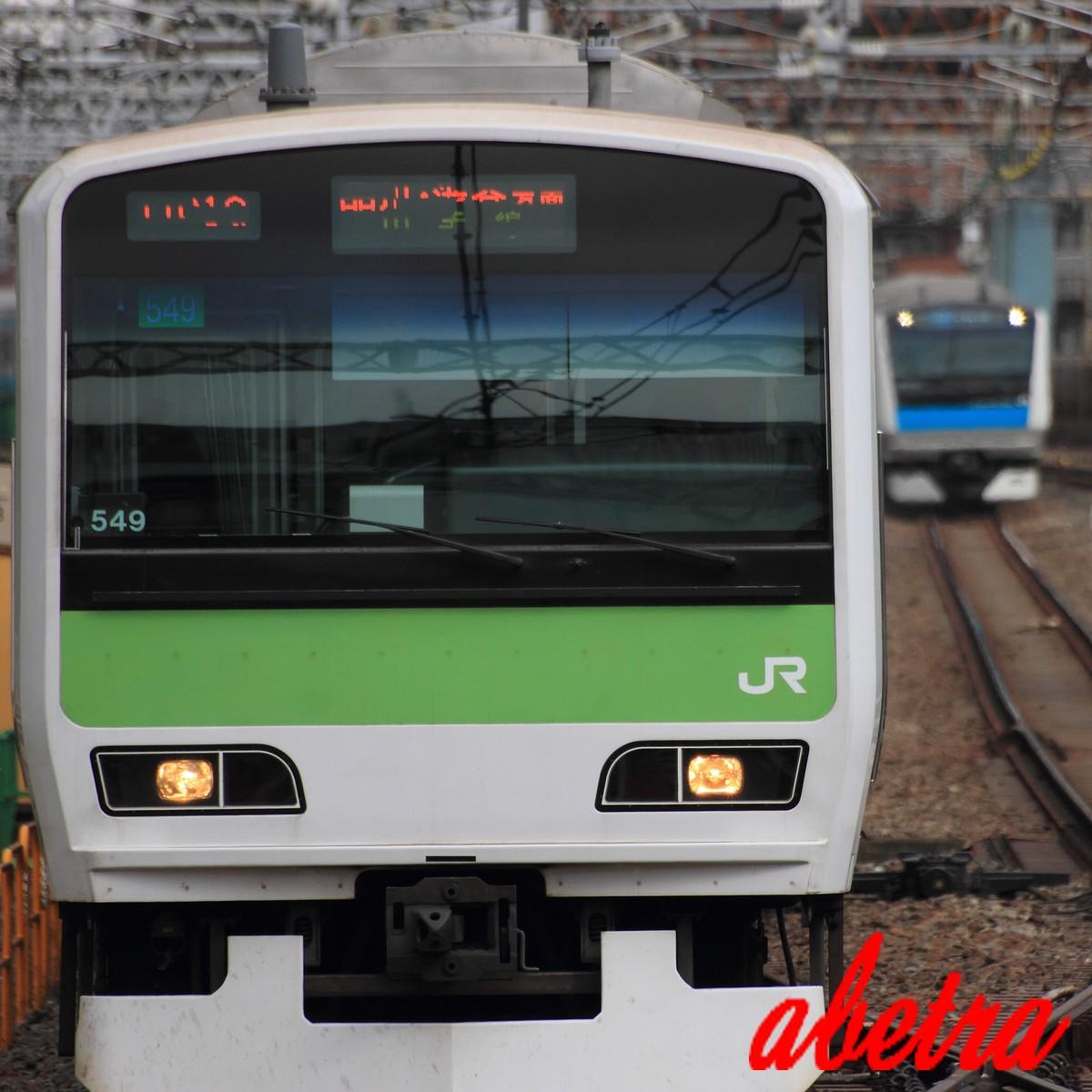 Yamanote Line ~Owarerumono~