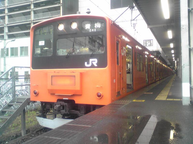 JR201.jpg