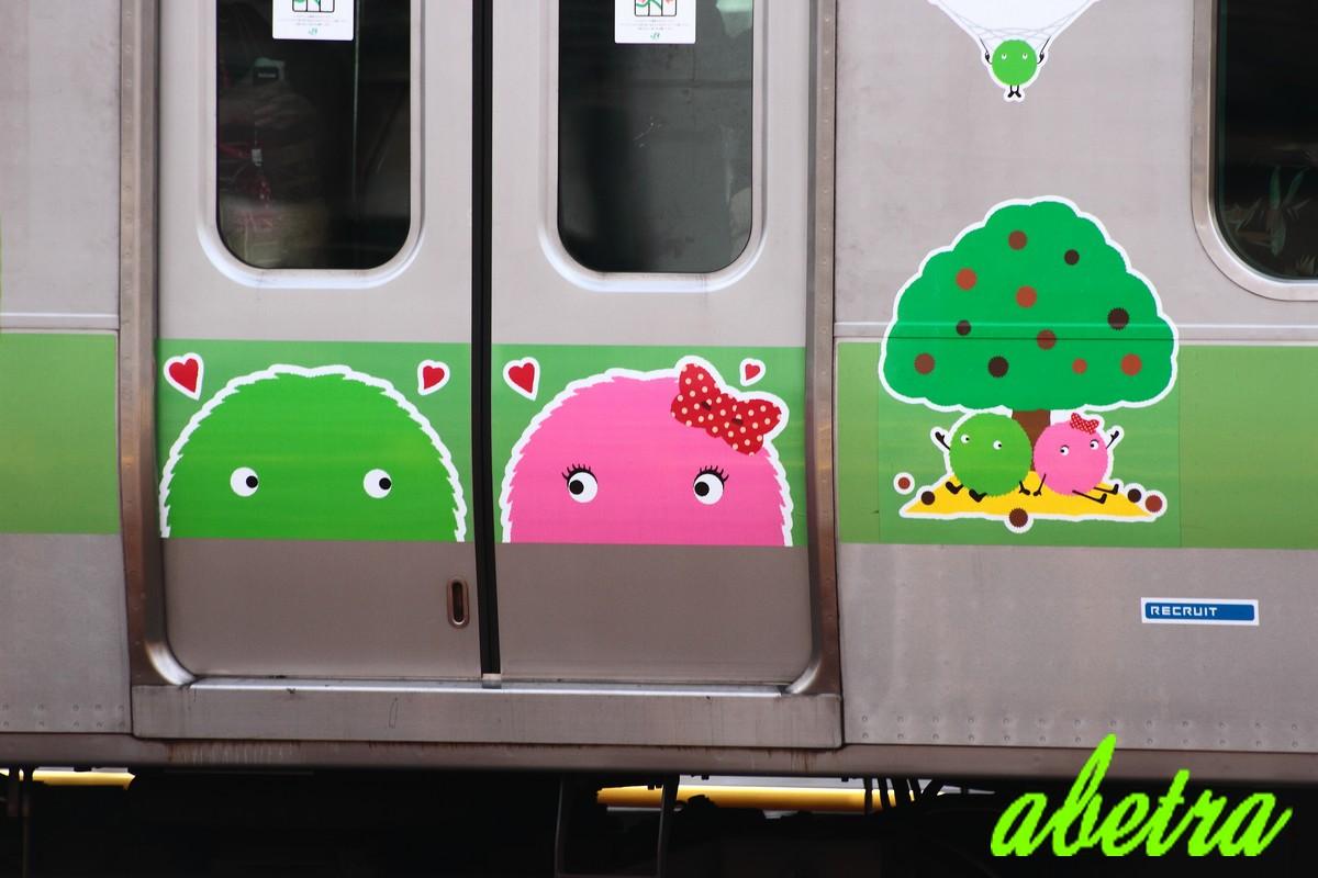 Yamanote Line ~LOVE~