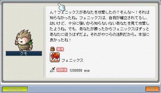 Maple100202_153848.jpg