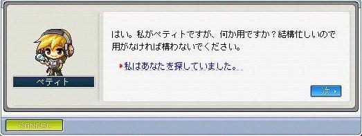Maple100208_150250.jpg