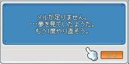 Maple100209_150014.jpg