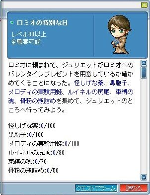 Maple100210_120741.jpg